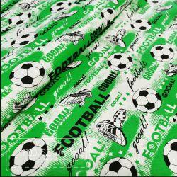 Football new zielone 0,1 mb