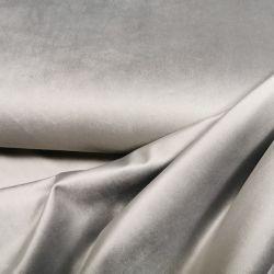 Velvet gładki 0,1 mb - srebrny soft